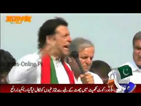 Imran Khan Threatening Nawaz Sharif Tezabi Totay on Geo Tez 2017 Punjabi totay 2017