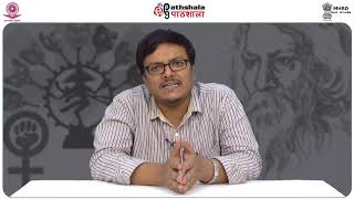 Bankimchandra Chattopadhay's Aesthetics (ENG)