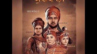 Qurbani by Ranjit Bawa