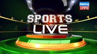 खेल जगत की बड़ी खबरें   SPORTS NEWS HEADLINES   Today Latest News of Sports   06 July 2018   #DBLIVE