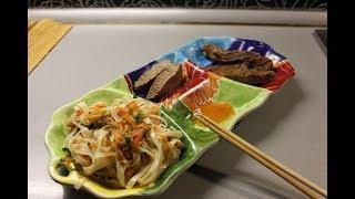 Салат из фунчозы по корейски и  как  быстро приготовить говядину