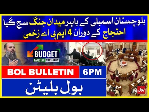 Fight in Baluchistan Assembly