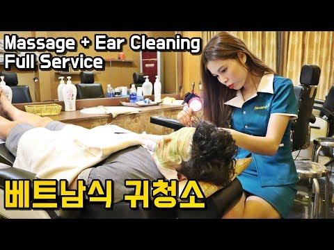 베트남에서 꼭 받아야할 귀청소 서비스! Ear Cleaning Service in Vietnam 이발소 마사지 풀서비스 [ASMR]