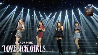 BLACKPINK - 'Lovesick Girls' 1025 SBS Inkigayo : NO.1 OF THE WEEK