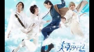 Video Full Album Youre Beautiful OST (A.N.JELL) download MP3, 3GP, MP4, WEBM, AVI, FLV April 2018