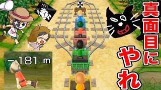 【4人実況】騒ぎまくりの『Wii Party 全ゲーム制覇』でとんでもないゲーム見つけた