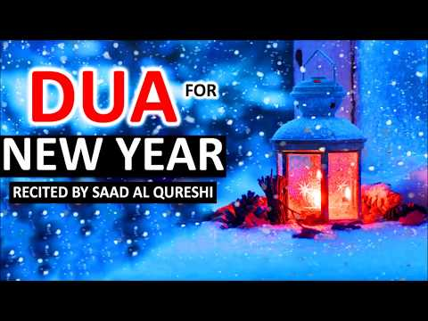 THIS DUA WILL MAKE YEAR 2018 BEAUTIFUL , SUCCESSFUL & PEACEFUL  INSHA ALLAH !!!  ᴴᴰ