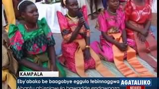 Kampala: Eby'abako be baagobye eggulo tebinnaggwa.