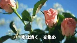 東日本大震災復興支援合唱曲 作詞 藤谷しのぶ 作曲 中武 秀顕 歌 黒澤 ...