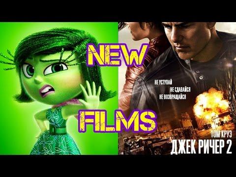 Смотреть фильмы онлайн на