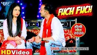 Fuch Fuch   #Dead Rude का सुपरहिट होली #Video Song 2020   Latest Hindi Holi Song 2020