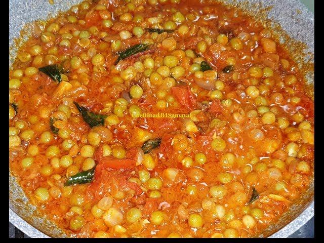 பட்டாணி உருளை மசாலா வறுவல்/பிரட்டல்/Potato Peas Masala