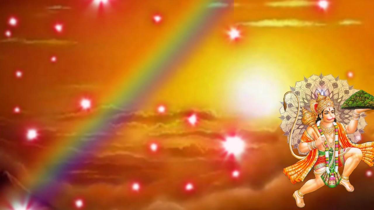 Hanuman ji ka video