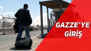İsrail - Filistin Sınırı :  Ürkütücü bir Zaman Tüneli