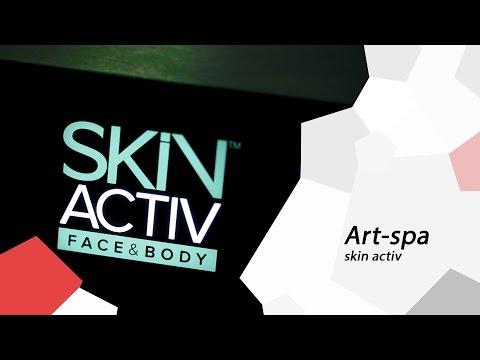 Skin activ | БАРС PREMIUM