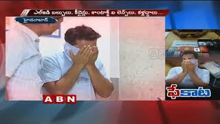 Spy playing cards caught by Hyderabad Police | Red Alert