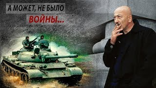 А. Розенбаум, торонто, 20. 01. 2017г. А может не было войны/a.