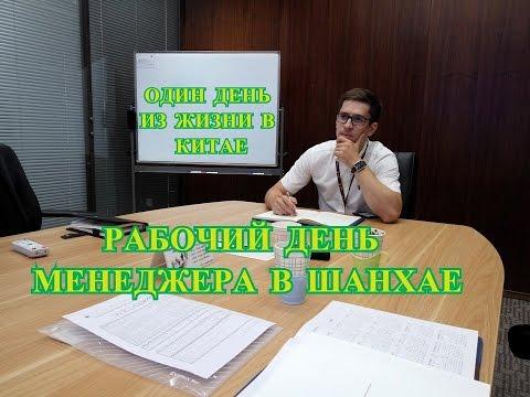 Работа в Санкт-Петербурге, поиск работы в Санкт-Петербурге