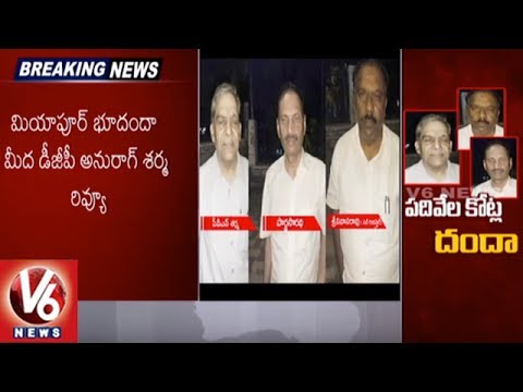 Kukatpally Sub Registrar Srinivasa Rao And Two Arrested In Land Registration Scam | V6 News