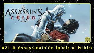 Assassin's Creed (PC) #21 O Assassinato de Jubair al Hakim | PT-BR