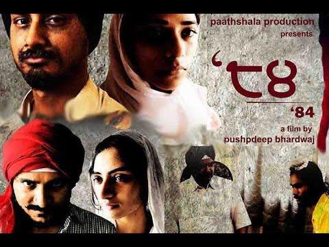 Hindi Award Winning Short Film - '84 | 1984 Anti-Sikh Riots | Indira Gandhi | Operation Blue Star
