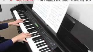 使用した楽譜はコチラ http://www.print-gakufu.com/score/detail/63582/