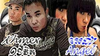 Video Khmer1jivit Ft. AddaAngel- Fake Friends download MP3, 3GP, MP4, WEBM, AVI, FLV Juli 2018