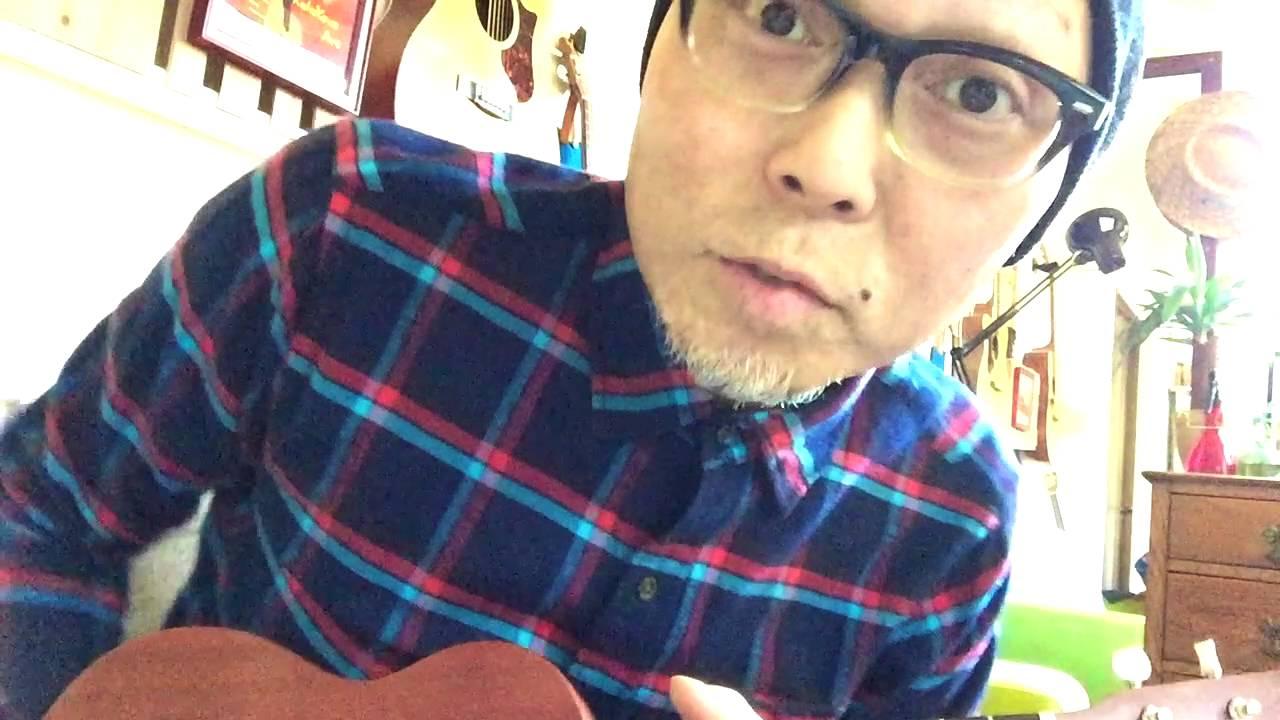 ウクレレ初心者レッスン「歌うたいのバラッド」で練習しよう!【コード付】GAZZLELE