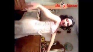 رقص خاص لبنت مراهقه