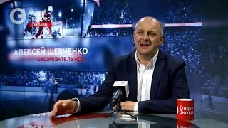видео СПОРТ - Экспресс