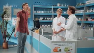Недорогое средство от заикания — На троих — 3 сезон – 7 серия