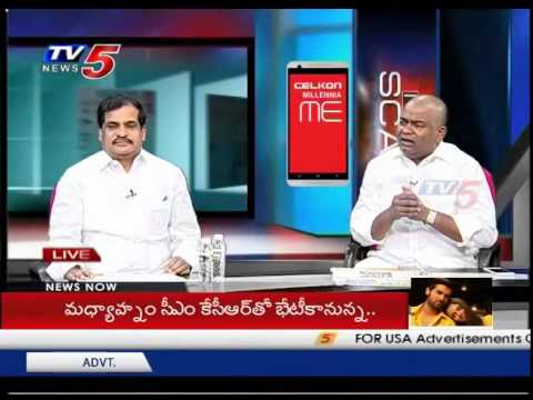 Special Debate On Revanth's Controversial Comments & Digital India | Part - 1: TV5 News