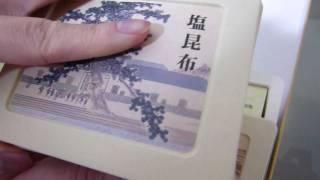 【大阪市中央区】上方の味「神宗」天明元年(1781年)の創業
