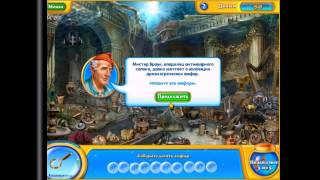 Fishdom H2O Hidden Odyssey PC 2009 Gameplay