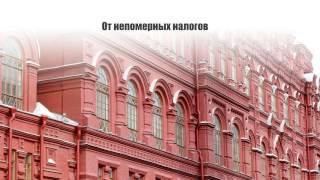Купить оффшор в Москве(, 2016-07-25T08:12:04.000Z)