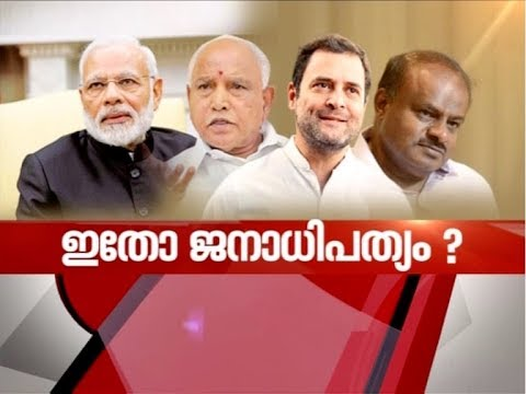 Karnataka government: What happens next? | News Hour 17 May 2018