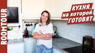 Кухня на которой МНОГО готовят. Обзор кухни 9 м2. Организация хранения на кухне. Передвижной остров.