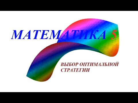 Онлайн построение графика кривой 2-го порядка – MathHelpPlanet