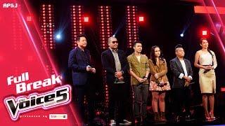 The Voice Thailand 5 - Knock Out - 15 Jan 2017 - Part 3