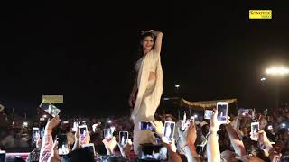 S   B     2018  Sapna Choudhary naya gana Lahore Mein Se Tere Charche