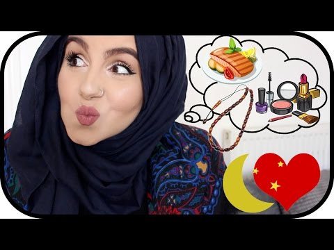 10 THINGS AM LOVING THIS RAMADAN | Amina Chebbi