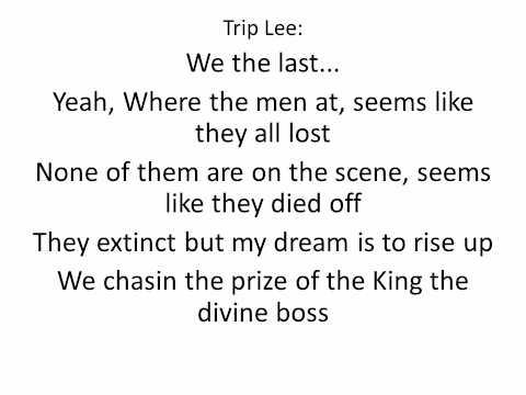 Man Up Anthem 116 lyrics