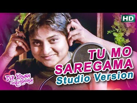 TU MO SAREGAMA | STUDIO VERSION |  Sitaram Agrawal himself dub the voice of  Babushan | Sidharth TV
