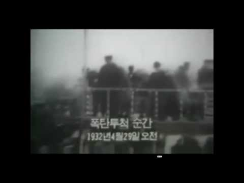 윤봉길함진수 Korea Yun bong gil submarine launch