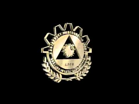 School of Industrial Technology Logo