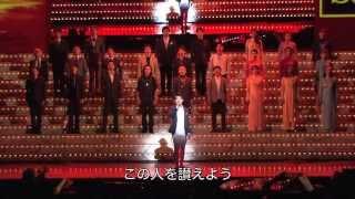 『ミス・サイゴン』3/28(金)製作発表にて、神田恭兵&アンサンブル・キ...
