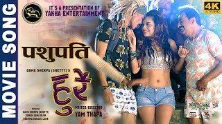 Pashupati - New Nepali Movie HURRAY Song 2019   Neeta Dhungana, Bijay, Ankit, Raja Ram