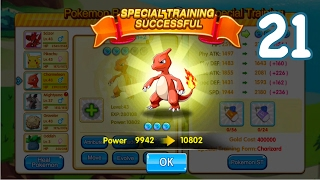 Monster Saga (Master of Monsters) - CHARMELEON SPECIAL TRAINING +3 & CYCLING ROAD CLEARING!