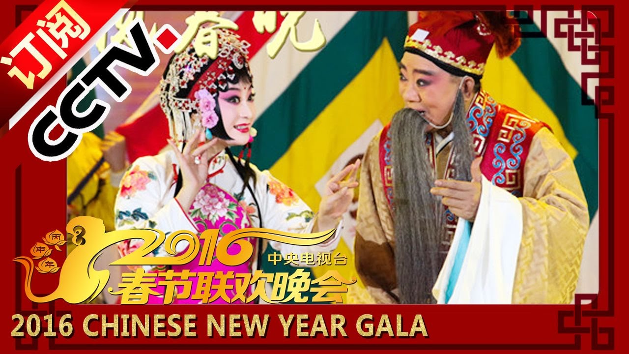 Chinese New Year Gala – Chinese New Year 2020