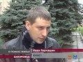 телеканал МТМ, риэлторы мошенники, юрист Черкашин, Запорожье